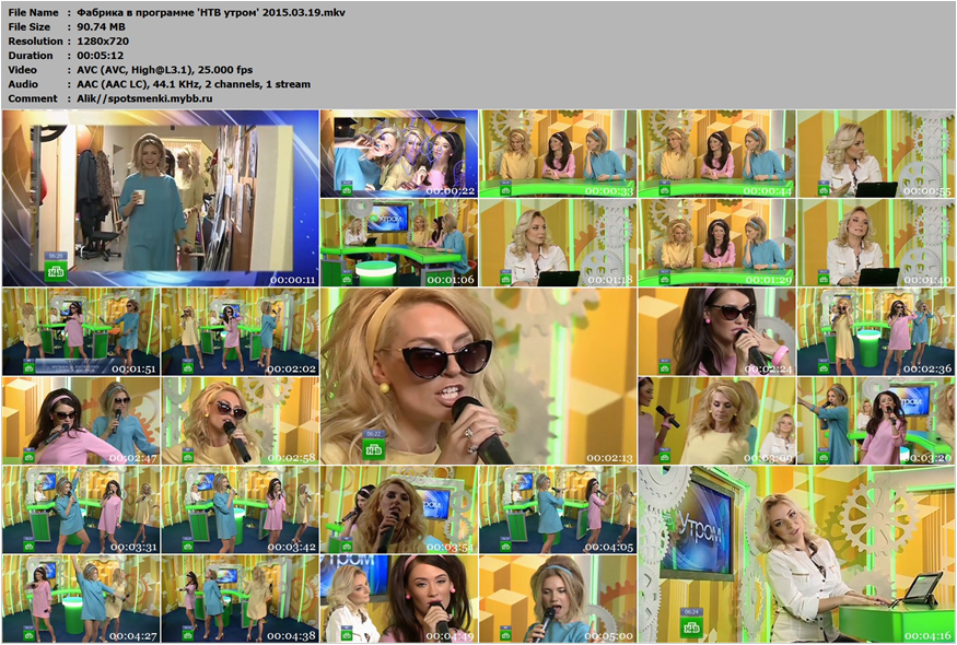 http://i2.imageban.ru/out/2015/03/30/84e24a2e7f549d66c0f0afbbec4c2457.png