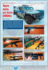 http://i2.imageban.ru/out/2015/04/01/50b7597e5cfa634fb27d36d72d719125.jpg
