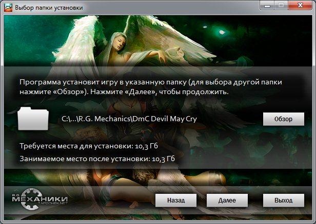 DmC: Devil May Cry (2013) [En/Ru] (1.0.u3/4dlc) Repack R.G. Механики
