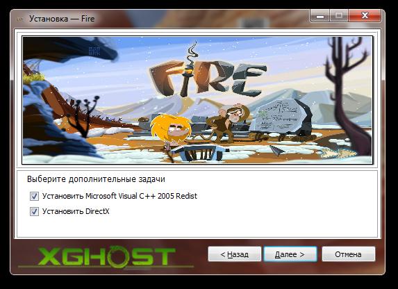 Fire (2015) [Ru/En] (1.0.6756) Repack xGhost