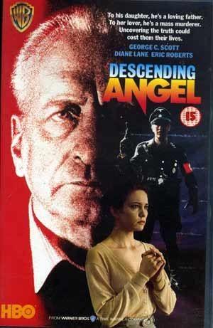Падший ангел 1990 - Андрей Гаврилов