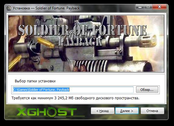 Soldier of Fortune: Payback / Солдат удачи: Расплата (2008) [Ru] (1.1) Repack xGhost