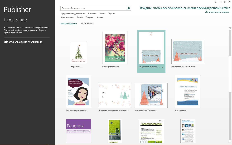 Microsoft Office 2010 Powerpoint Templates