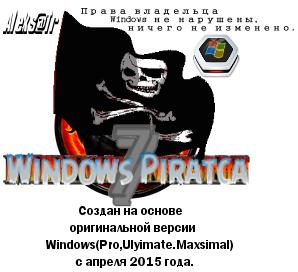 Piratca7.png