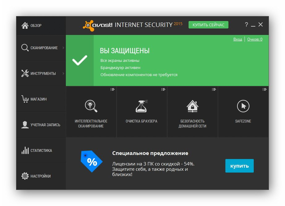 Avast! Internet Security 2015 10.2.2218 Final [Multi/Ru]