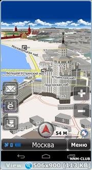 Официальные карты России для СитиГид v8-9 и GeoNet v8-9 (2016) Rus