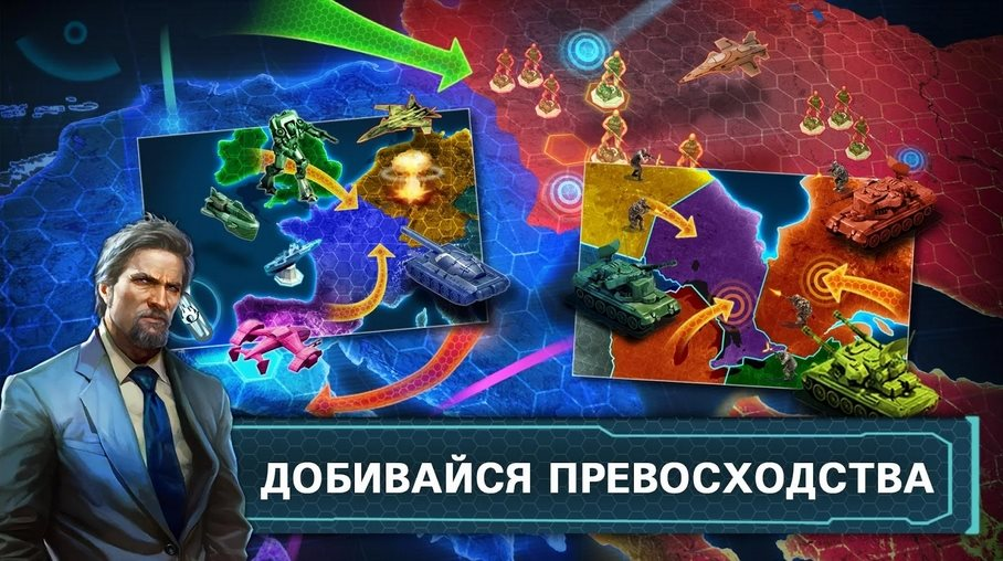 World at Arms 2.5.3 [Ru]