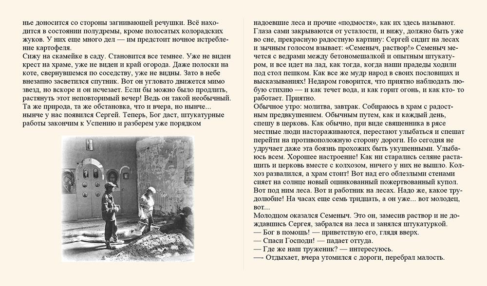 http://i2.imageban.ru/out/2015/05/05/8ec5493104633c0ad24e00681ae92369.jpg