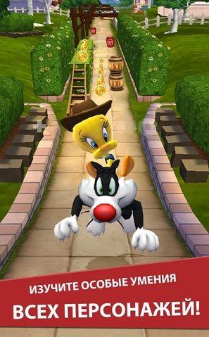Looney Tunes Dash! 1.54.41 [Ru]
