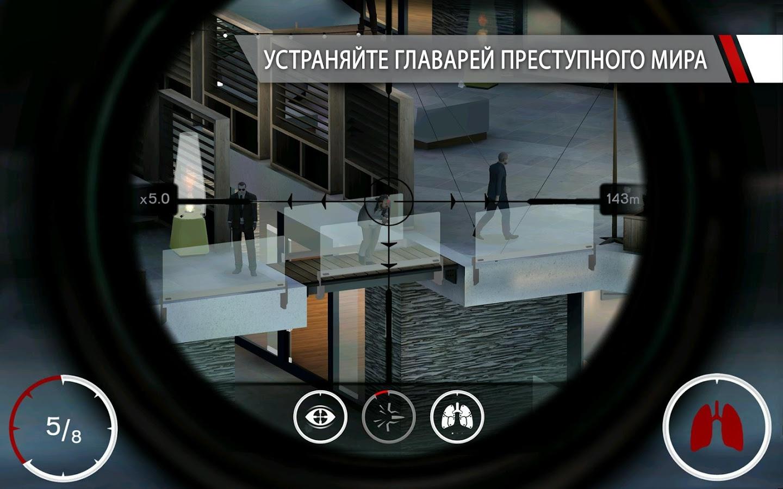 Hitman: Sniper [v1.3.49044 + Mod] | Android