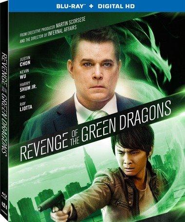 Драконы Нью-Йорка / Revenge of the Green Dragons (2014) BDRip 1080p | DUB | Чистый звук