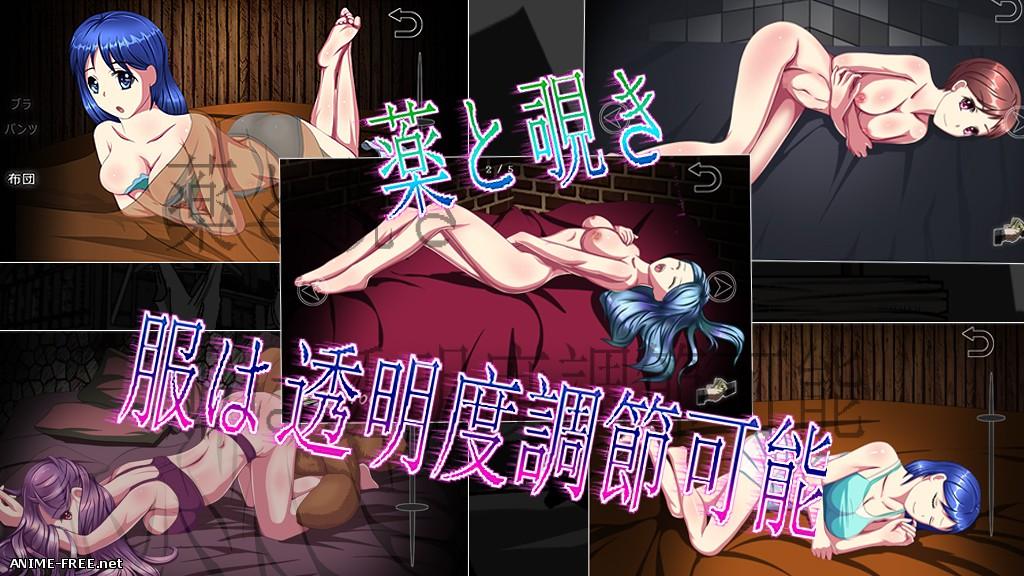 Resident / Tenant-E (Kakashi) [2015] [Cen] [SLG, ADV] [ENG] H-Game