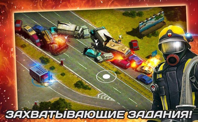 RESCUE: Heroes in Action 1.1.3 [Ru]