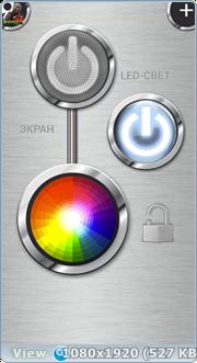 FlashLight HD LED Pro 1.93.14 (2016) Rus - LED фонарик