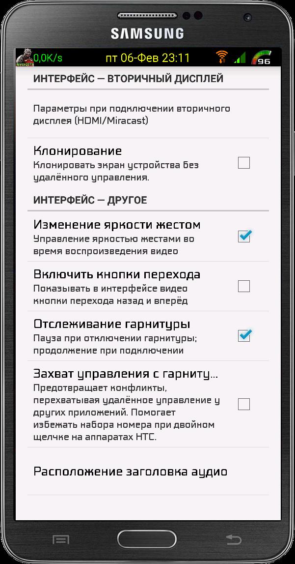 Скачать видеоплеер. на Мобильный
