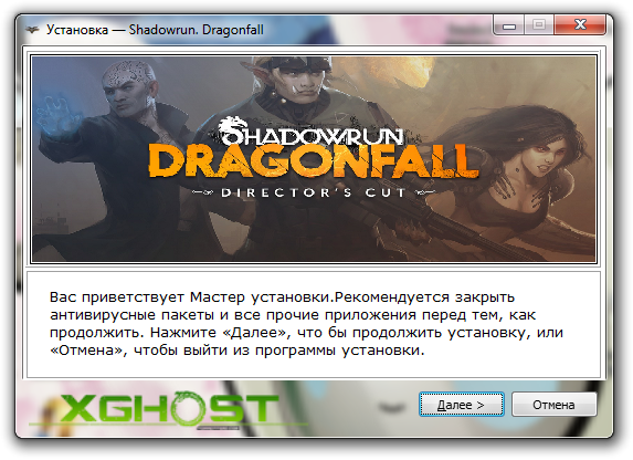 Shadowrun: Dragonfall (2015) [Ru/Multi] (2.09) Repack xGhost [Director's Cut]