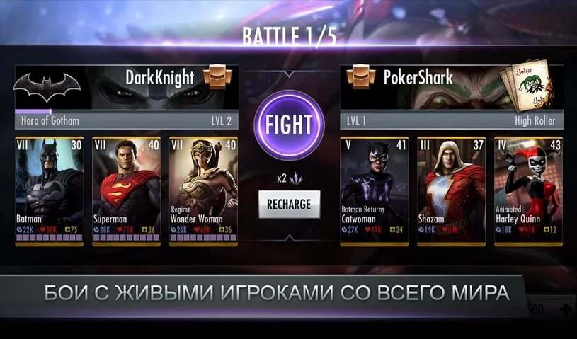 Injustice: Gods Among Us v2.4.0 [Ru]