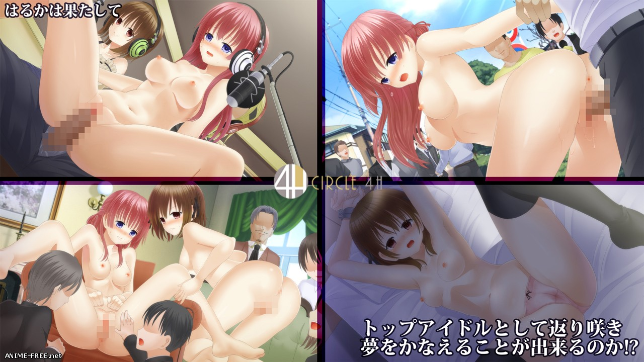 Haruka Saki: Idol of a Humiliation [2015] [Cen] [VN] [JAP] H-Game