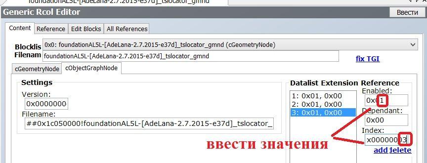 http://i2.imageban.ru/out/2015/07/02/9335cd7ca06f7f89069cb5bc1af918a2.jpg