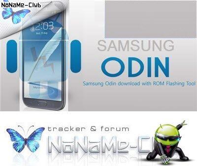 Odin 3.10.6 - Прошивальщик устройств Samsung [En]