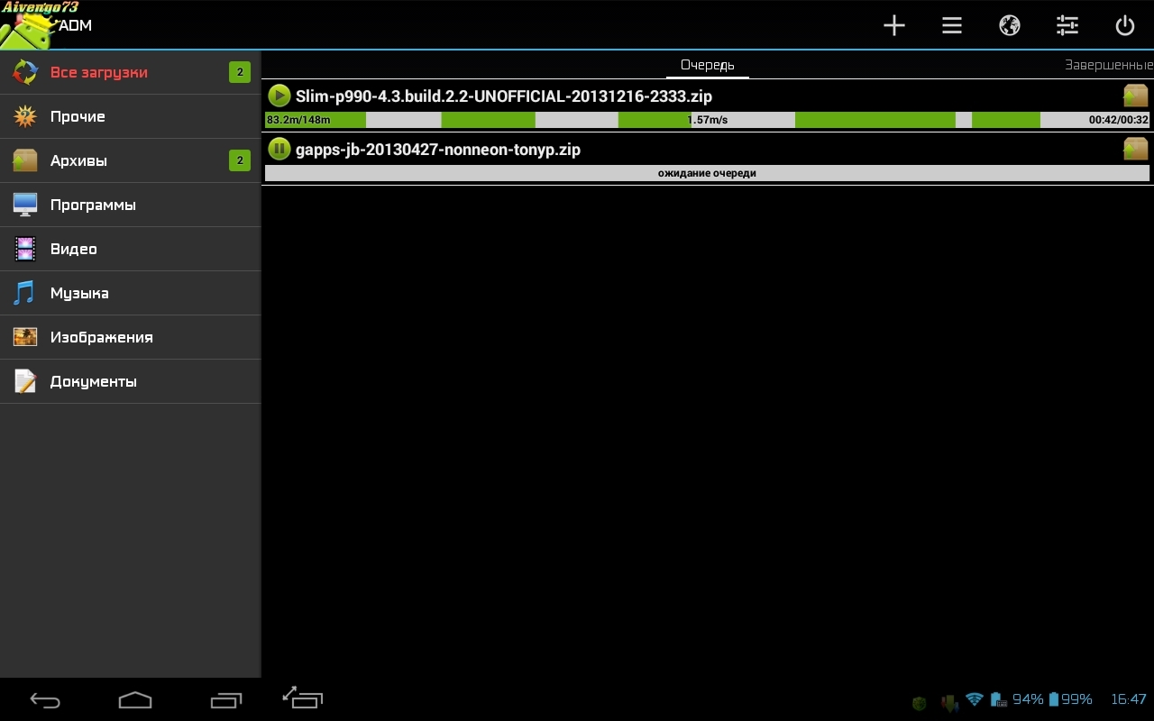 Androidbest Nnm (Androidbest.nnm.me) - …