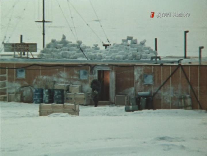 Антарктическая Повесть 1979 скачать торрент