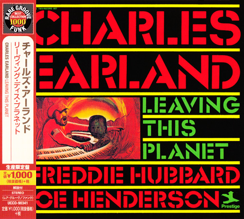 (Jazz-Funk, Soul Jazz) [CD] Charles Earland - Leaving This Planet (1973) - 2014, FLAC (tracks+.cue), lossless