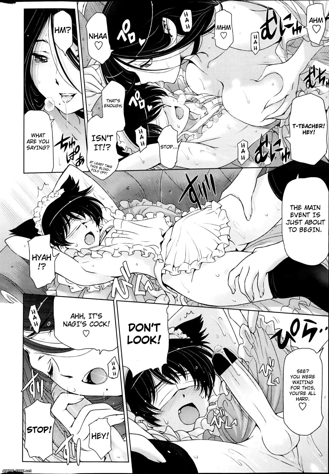 Sena Youtarou - Сборник хентай манги [Ptcen] [RUS,ENG,JAP] Manga Hentai