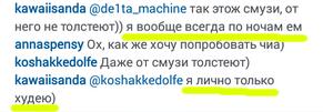 http://i2.imageban.ru/out/2015/07/22/d632f53f1c6b85223feb773342a32c1a.png