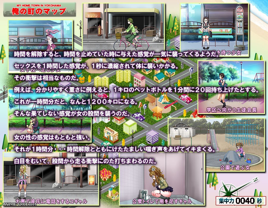 My Town When it stopped [2015] [Cen] [Action, Animation] [JAP] H-Game