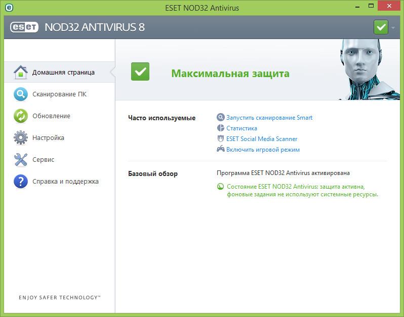 eset antivirus torrent