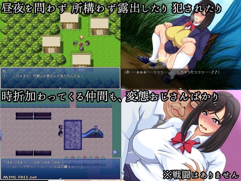 Futsuu ja nai koto - to aru yuutousei no ijou na seikou ryuu - [2015] [Cen] [jRPG] [JAP] H-Game