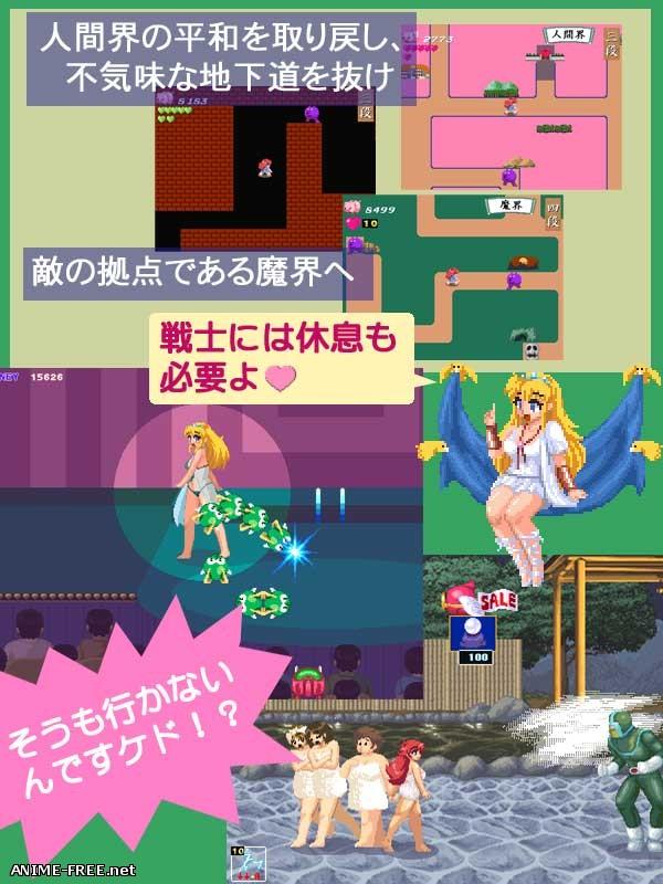 Momoko hyaku retsu kobushi / Сокрушительные кулаки Момоко [2013] [Cen] [Action, DOTs/Pixels] [JAP] H-Game