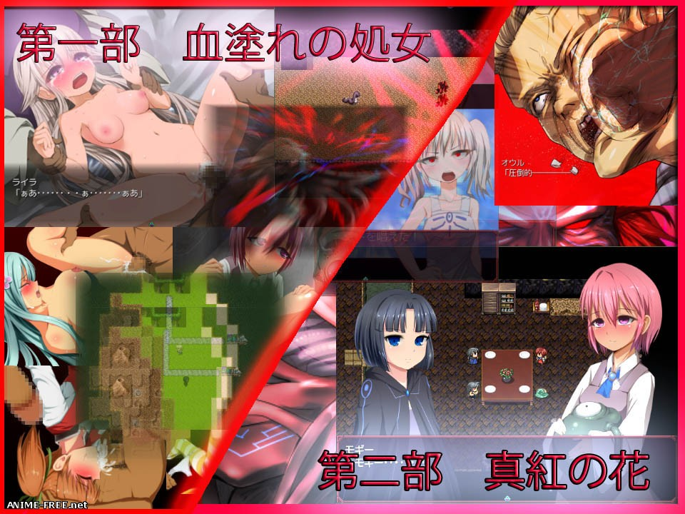 BLOODY VIRGIN [2013] [Cen] [jRPG] [JAP] H-Game