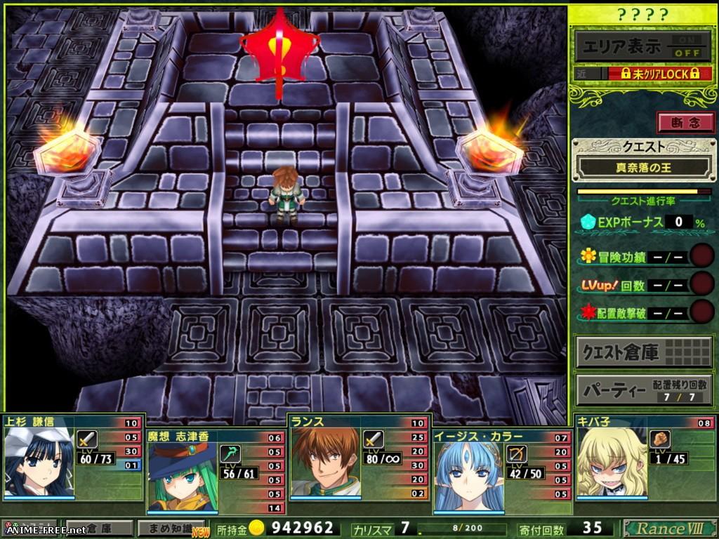 Rance Quest / Похождения Ранса [2011] [Cen] [VN, jRPG] [JAP] H-Game