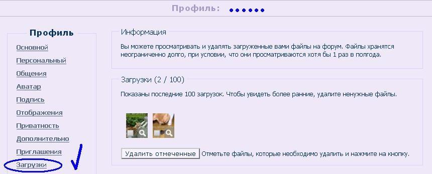 http://i2.imageban.ru/out/2015/09/07/fb011a9ed2a6eb29bb8dccb9260f742d.jpg