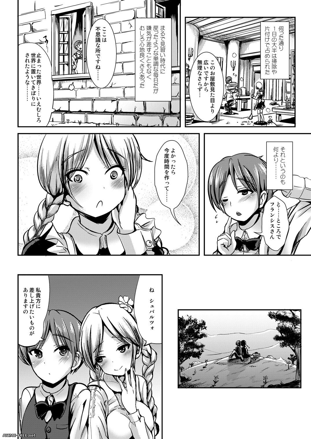Marneko / L.P.E.G. - (собрание манги) [Ptcen] [ENG,JAP] Manga Hentai