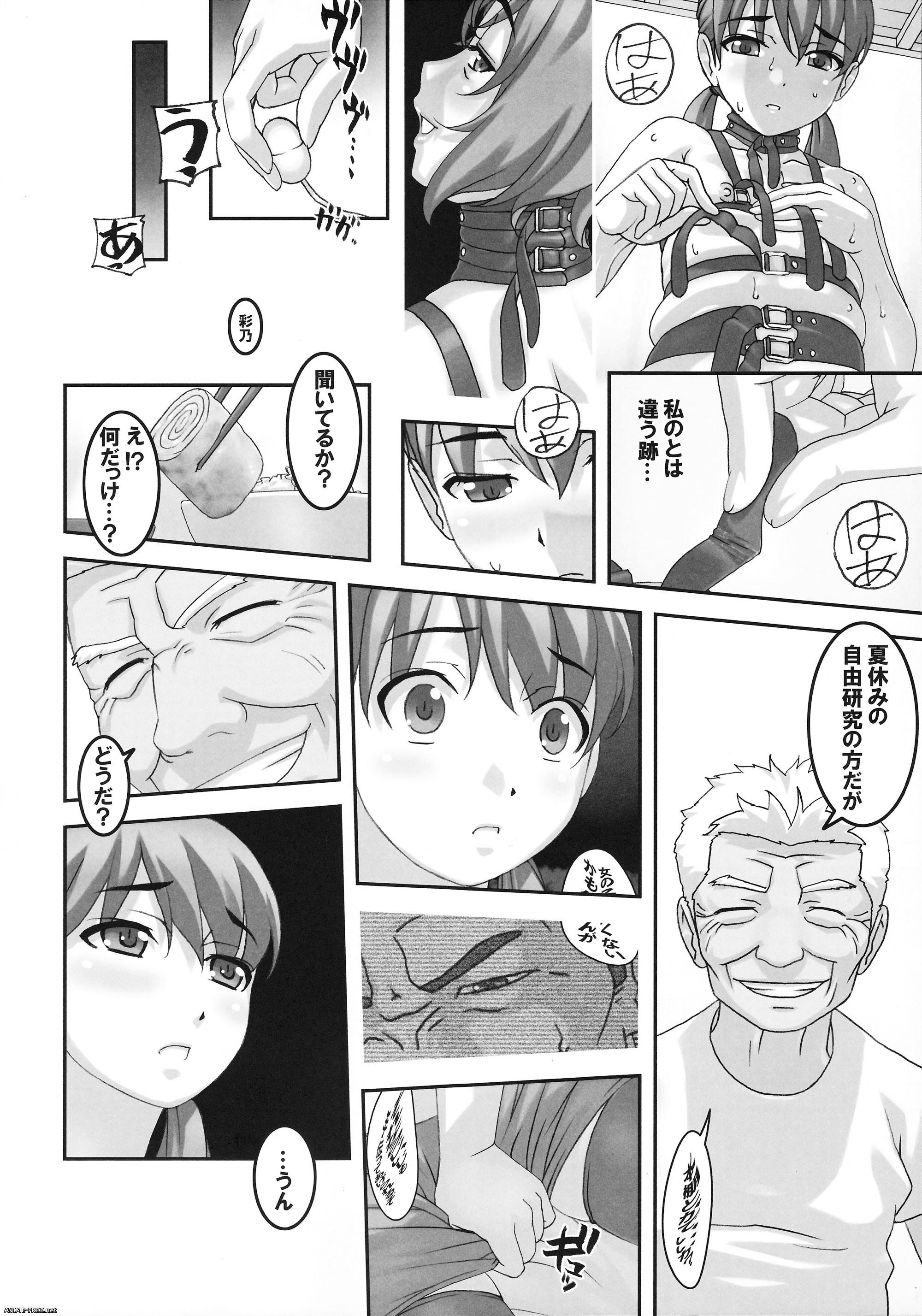 Sakura Romako / Tairiku Kan Dandoudan-dan / Saromako - (сборник манги) [Cen] [JAP,ENG,RUS] Manga Hentai