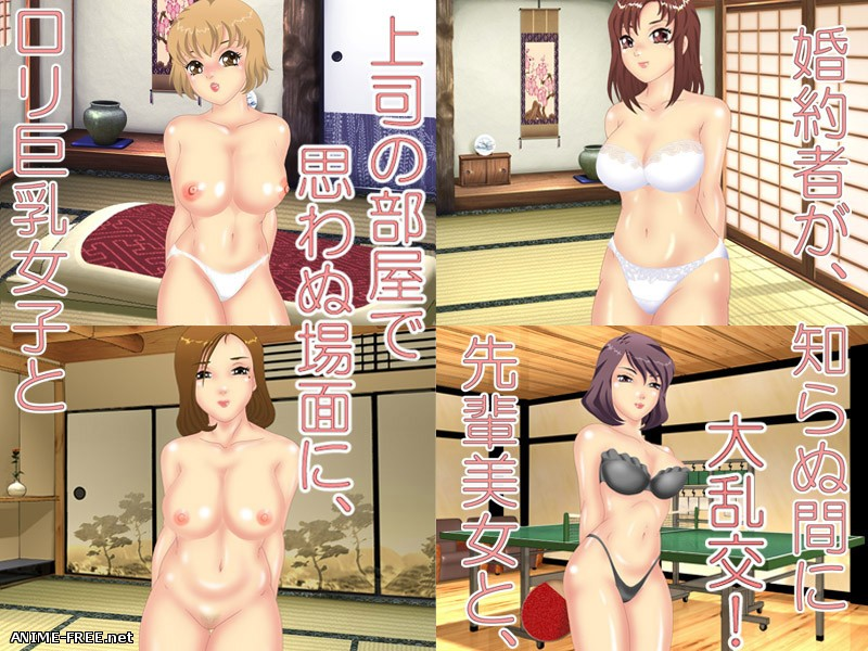 The Fiance Who Went On A Corporate Spa Holiday And Never Returns! [2015] [Cen] [VN] [JAP] H-Game