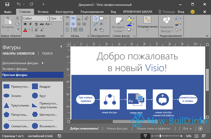 Microsoft Office Professional Plus 2016 Final