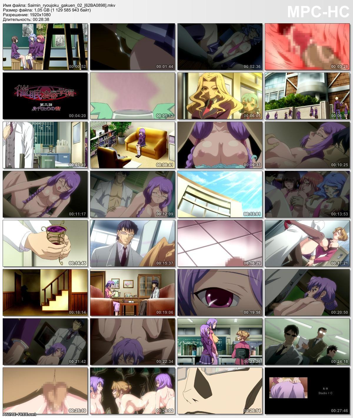 Saimin Ryoujoku Gakuen / Hypnosis Humiliation School / Школа гипнотического унижения [3 из 3] [1080p] [RUS,ENG,JAP,Multi] Anime Hentai
