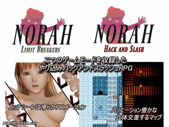 NORAH ~ limit Breakers ~ [2015] [Cen] [jRPG, 3DCG] [JAP] H-Game