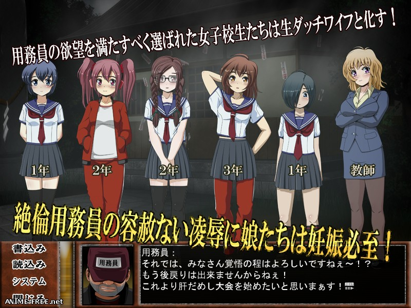 School Girl Courage Test 4 [2015] [Cen] [VN] [JAP] H-Game