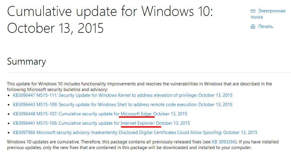 ! Обнаружили критическую уязвимость во всех Windows
