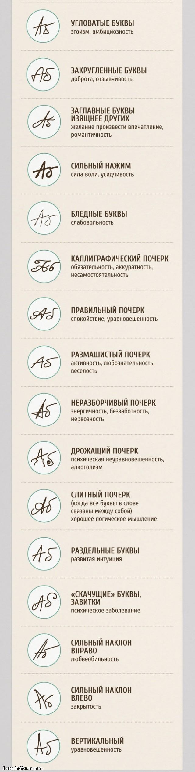 http://i2.imageban.ru/out/2015/10/18/8a44cfd147848220e19f425a2cc7256c.jpg