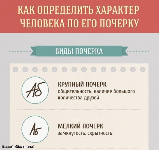 http://i2.imageban.ru/out/2015/10/18/b55f37464a61da6b1b451f08bee2d530.jpg