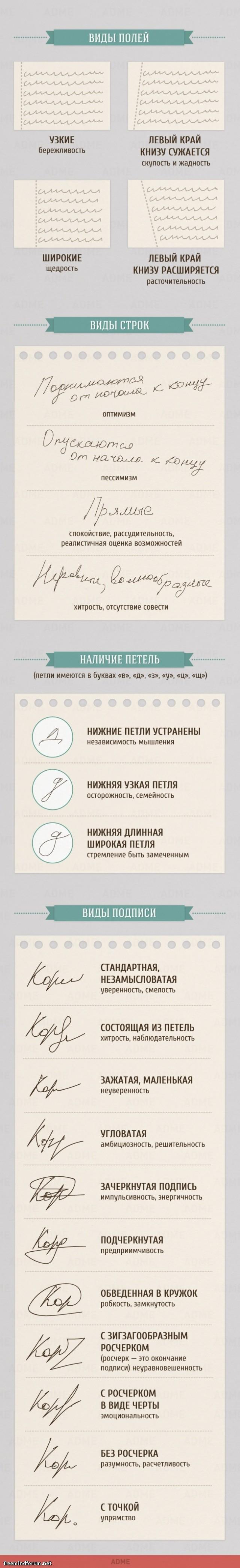 http://i2.imageban.ru/out/2015/10/18/f361607c59c7a003ee64b649290b3777.jpg