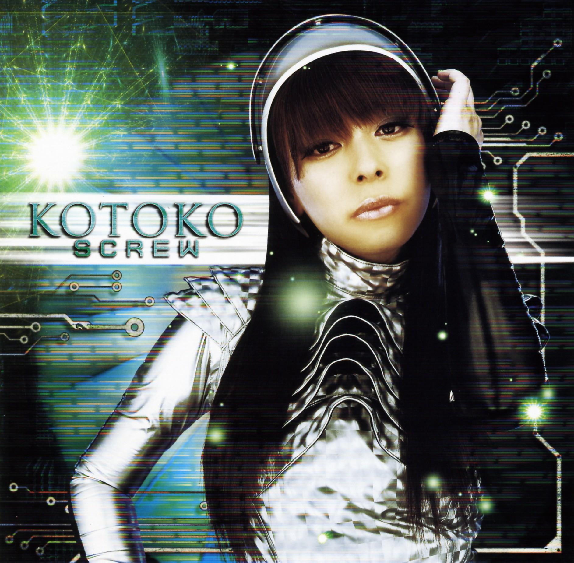 KOTOKO - SCREW cover.jpg