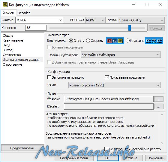K-Lite Codec Pack 12.7.5 Final