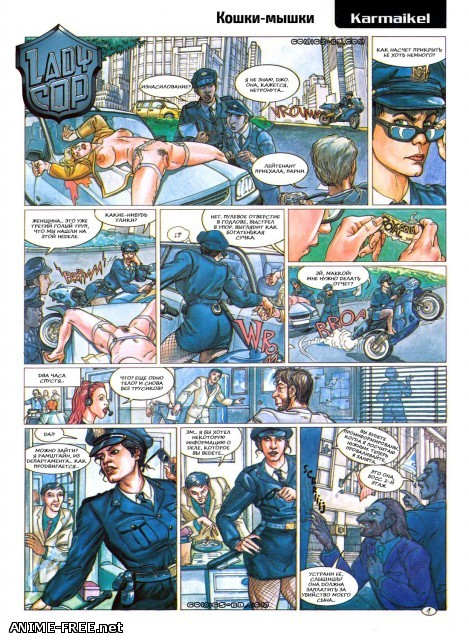 Lady Cop 1,2 / Леди-коп 1,2 [Uncen] [RUS] Porno Comics